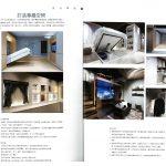 訂造專屬空間 – 新樓設計全攻略
